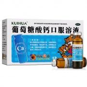 葵花 葡萄糖酸鈣口服溶液 (10ml:10%)*12支/盒