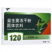 绿健园 益生菌冻干粉固体饮料 40g(2g*20袋)