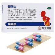 整肠生 地衣芽孢杆菌活菌胶囊 0.25g*6粒