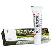 新功 复方蛇脂软膏 20g