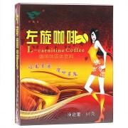绿健园 左旋咖啡(咖啡味固体饮料) 60g(6g*10袋)