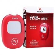 【双旦暖心价】厂家特惠25元/台!一般用户搭配三诺安稳+ 血糖测试条一起购买!