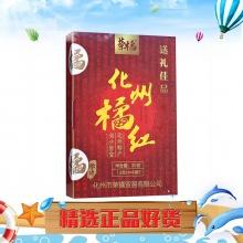 榮橘 化州橘紅 30g(3g*10小袋)