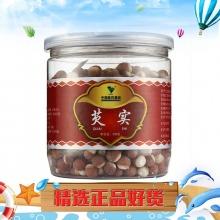 中国医药集团 芡实 250g