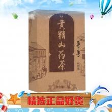 粤粤 黄精山药茶(代用茶) 3g*6袋