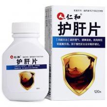 仁和 护肝片 0.35g*120片