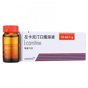 Sigma-tau 左卡尼汀口服溶液 (10ml:1g)*10支