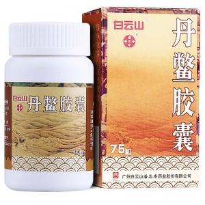 潘高寿 丹鳖胶囊 0.38g*75粒