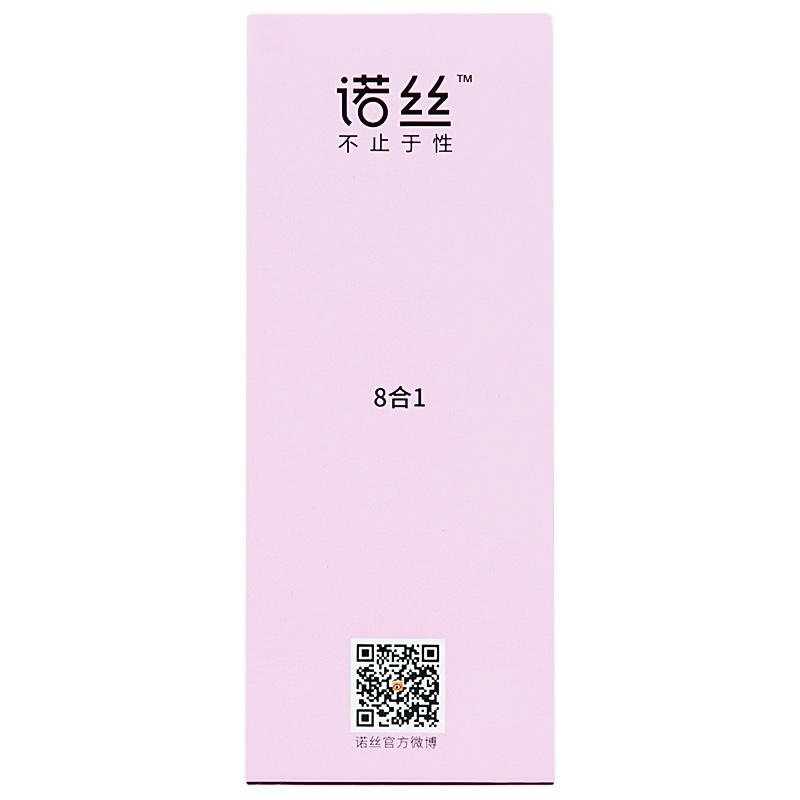 诺丝 8合1避孕套