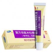 福元 复方倍氯米松樟脑乳膏 10g