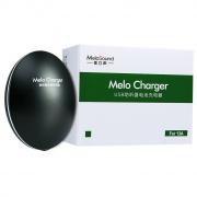 MeloSound美立声 USB助听器电池充电器 for13A (充电器1+充电电池2+充电线1) 1套