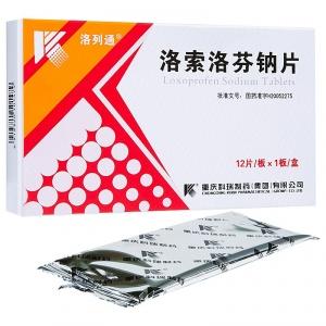洛列通 洛索洛芬钠片 60mg*12片/盒