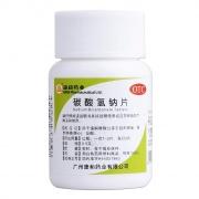 康和藥業 碳酸氫鈉片 0.5g*100片