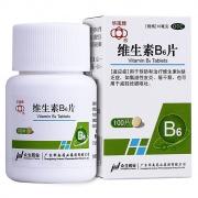 华南牌 维生素B6片 10mg*100片/瓶