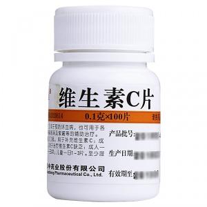 维福佳 维生素C片 0.1g*100片/瓶