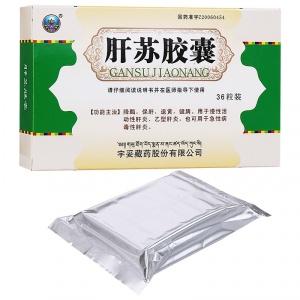 宇妥 肝苏胶囊 0.42g*36粒