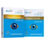 【好礼享不停】低至30元起/盒,缓解用眼过度引起的疲劳、干涩、眼困、酸胀、眼袋等。