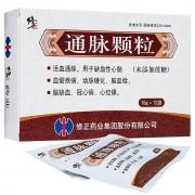 修正 通脉颗粒(未添加蔗糖) 10g*12袋