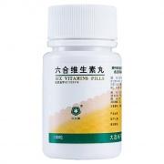 【双12提前购】低至18元,本品用于预防和治疗因6种维生素缺乏所引起的各种疾病。