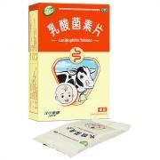 江中 乳酸菌素片 0.2g*12片*3板