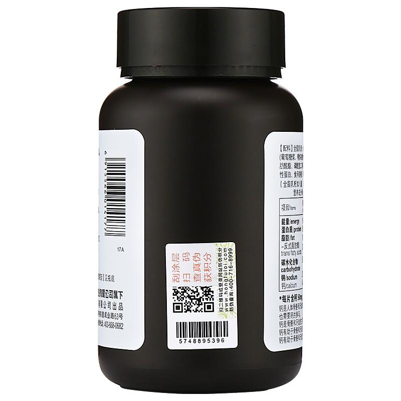 康富来 牛乳高钙压片糖果(精装)