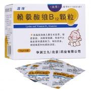 派维 赖氨酸维B12颗粒 10g*10袋