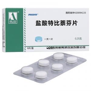 邦可欣 盐酸特比萘芬片 0.25g*6片/盒