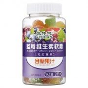 益体健 蓝莓维生素软糖(凝胶糖果) 238g