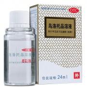 银桂 乌洛托品溶液 24ml