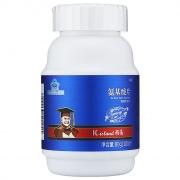 西岛 氨基酸片 80g(0.8g*100片)