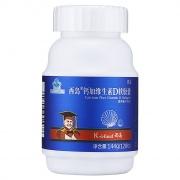 西島 鈣加維生素D軟膠囊 144g(1.2g*120粒)