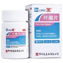 常药 叶酸片 0.4mg*31片