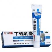 水仙 丁硼乳膏 90g/支