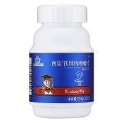 西島 鐵鋅鈣咀嚼片 150g(1.5g*100片)