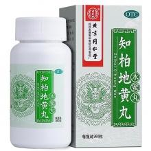 同仁堂 知柏地黄丸(水蜜丸) 0.2g*360粒