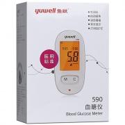 【双旦暖心价】携手厂家让利,特惠89元/盒!更优惠咨询在线药师!