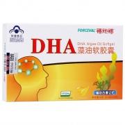 福施福 DHA藻油軟膠囊 9g(0.3g*30粒)