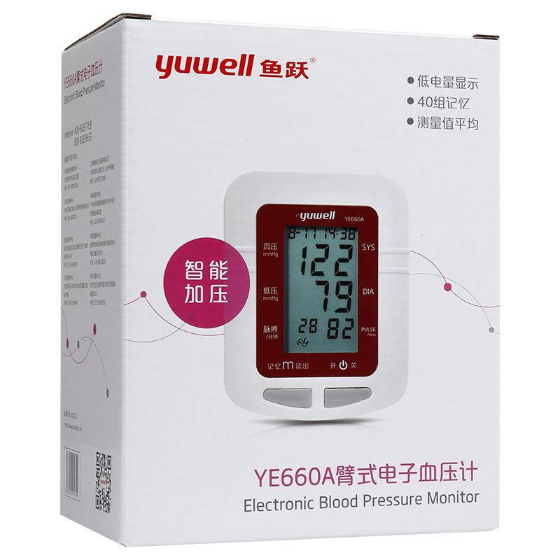 魚躍 臂式電子血壓計 YE660A 酒紅色 1臺