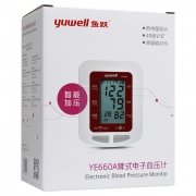 鱼跃 臂式电子血压计 YE660A 酒红色 1台