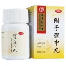 同仁堂 附子理中丸 30g(10g/100粒)