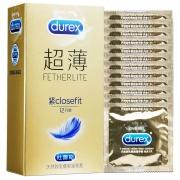 杜蕾斯 紧型超薄装避孕套 12只