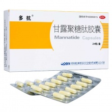 多抗 甘露聚糖肽胶囊 5mg*24粒/盒
