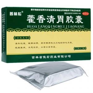 普林松 藿香清胃胶囊 0.32g*12粒*3板