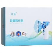 领雾 微网雾化器 YS31-BU 1台