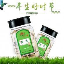 太安堂 黃芪 140g/瓶