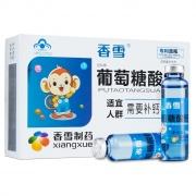 香雪 國林牌葡萄糖酸鈣口服液 100ml(10ml*10支)