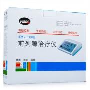 HBDK 家用型前列腺治療儀 DK-III 1臺