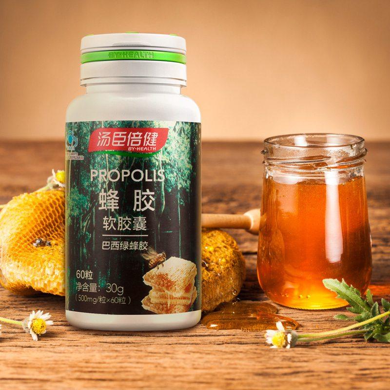 汤臣倍健 蜂胶软胶囊(巴西绿蜂胶) 30g(500mg*60粒)