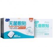 海氏海诺 无菌敷贴 HN-001 10cm*10cm*80袋/盒