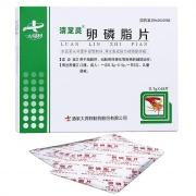 清芝灵 卵磷脂片 0.1g*48片